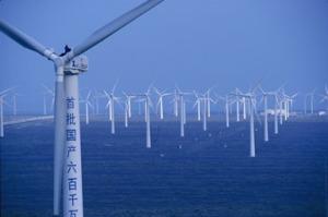 china_wind