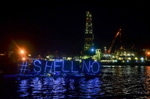 sHell No Nighttime Action _Backbone Campaign